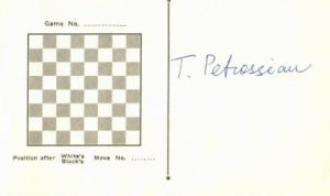 Petrosian autograph